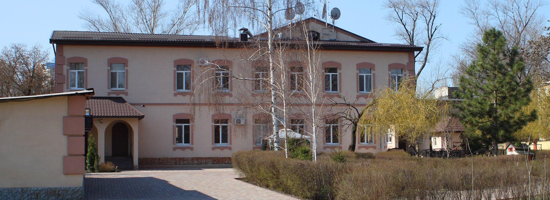 Главное здание НИИ Детской и семейной психиатрии, психотерапии, психологии, медицинского и психосоциальной реабилитации