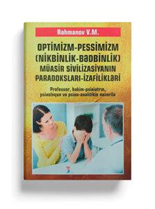 Optimizm-Pessimizm. Book by professor Rahmanov V. M.