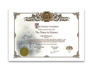 "Диплом ""The name in science 2012"""