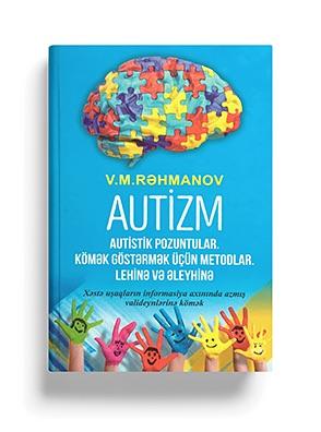 """Переведена и издана на азербайджанском языке книга профессора Рахманова """"Аутизм. Аутического круга расстройства. Методы оказания помощи. За и против"""