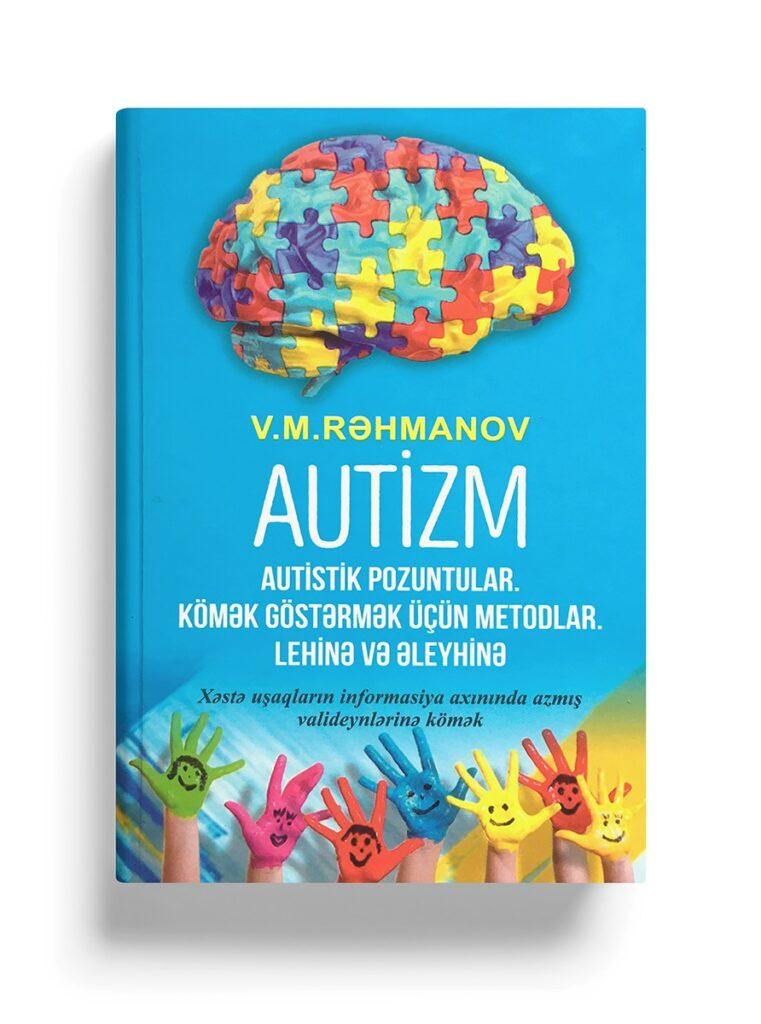 """Переведена и издана на азербайджанском языке книга профессора Рахманова """"Аутизм. Аутического круга расстройства. Методы оказания помощи. За и против"""""""