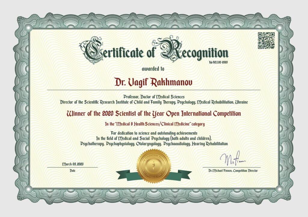 Профессор Рахманов В. М. удостоим звания — Ученый 2020 года